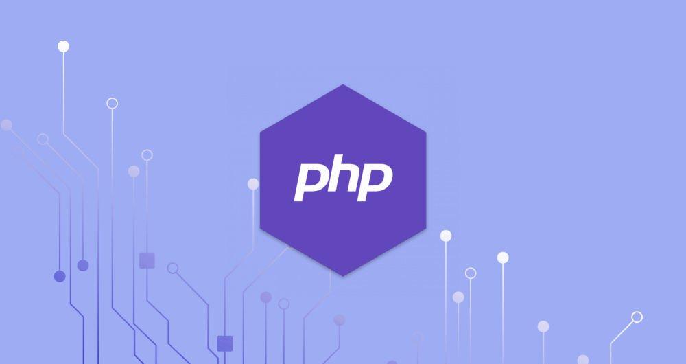 Bcrypt, un algorithme de hachage à utiliser en PHP